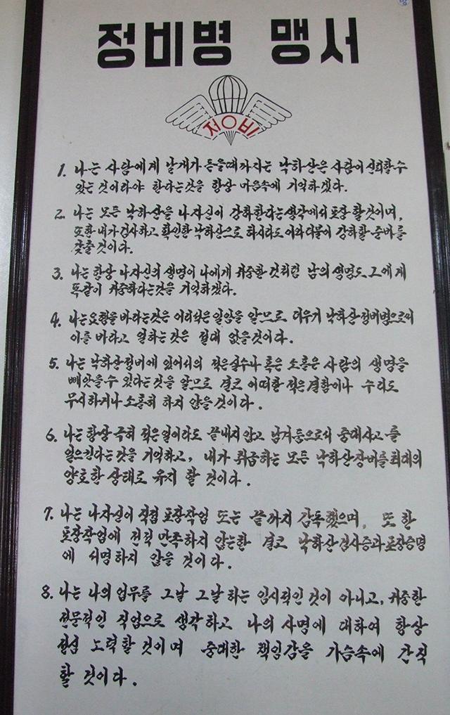 12-수~1.JPG