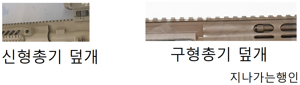 SnT총열덮개.png