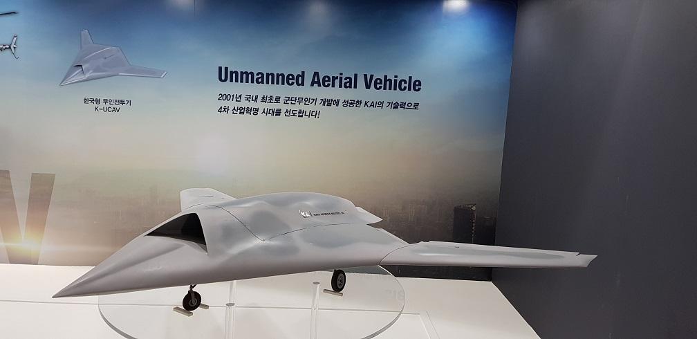 KAI UAV.jpg