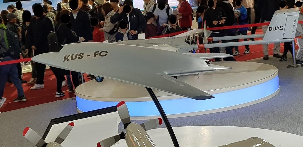 대한항공 UAV.jpg