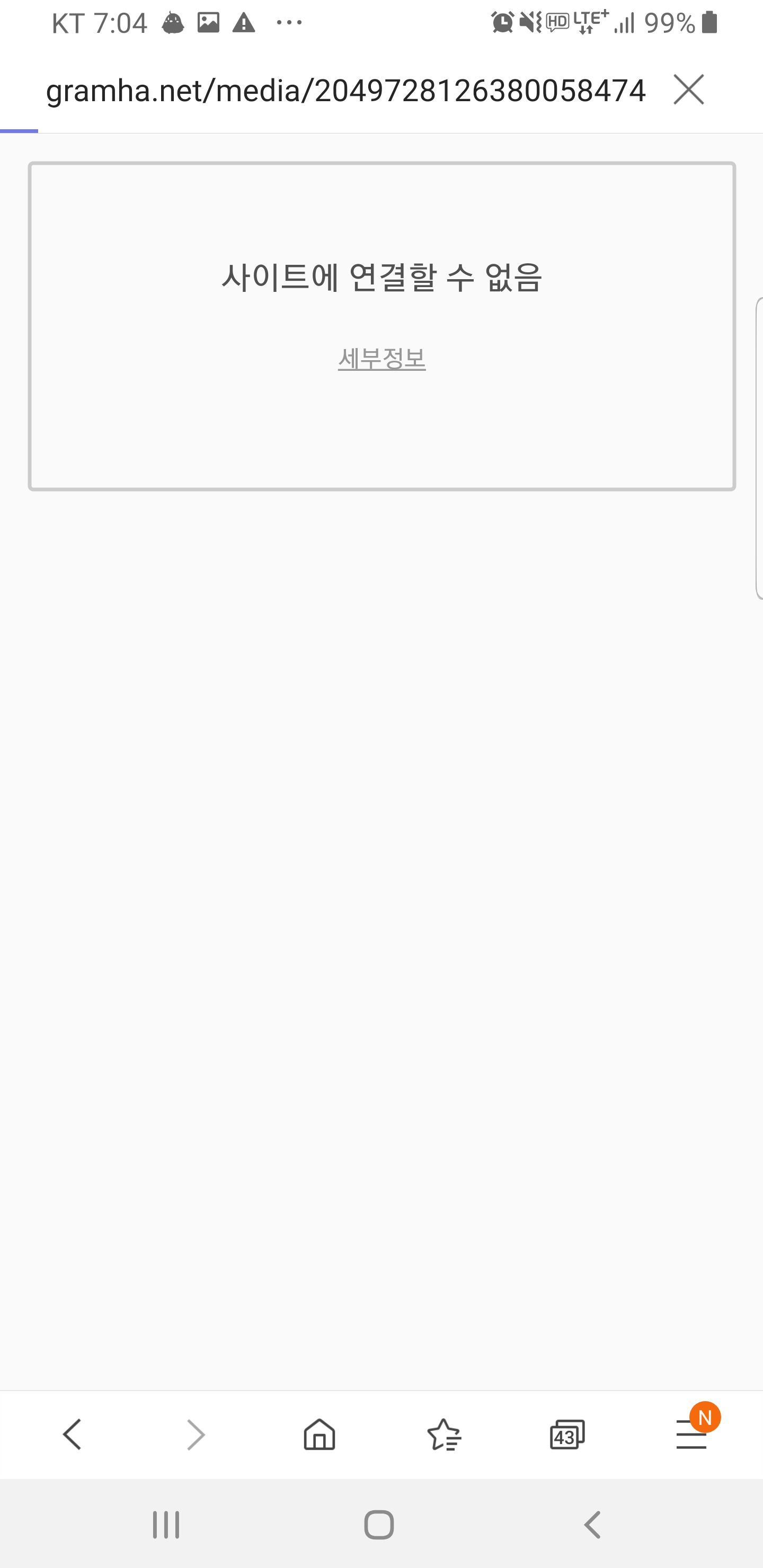 Screenshot_20190626-070453_Samsung Internet.jpg