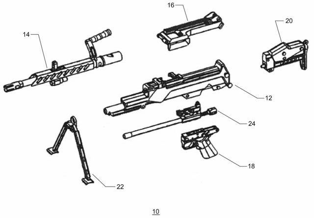 Sumitomo-Heavy-Industries-filed-patent-for-multi-caliber-light-machine-gun-002.jpg