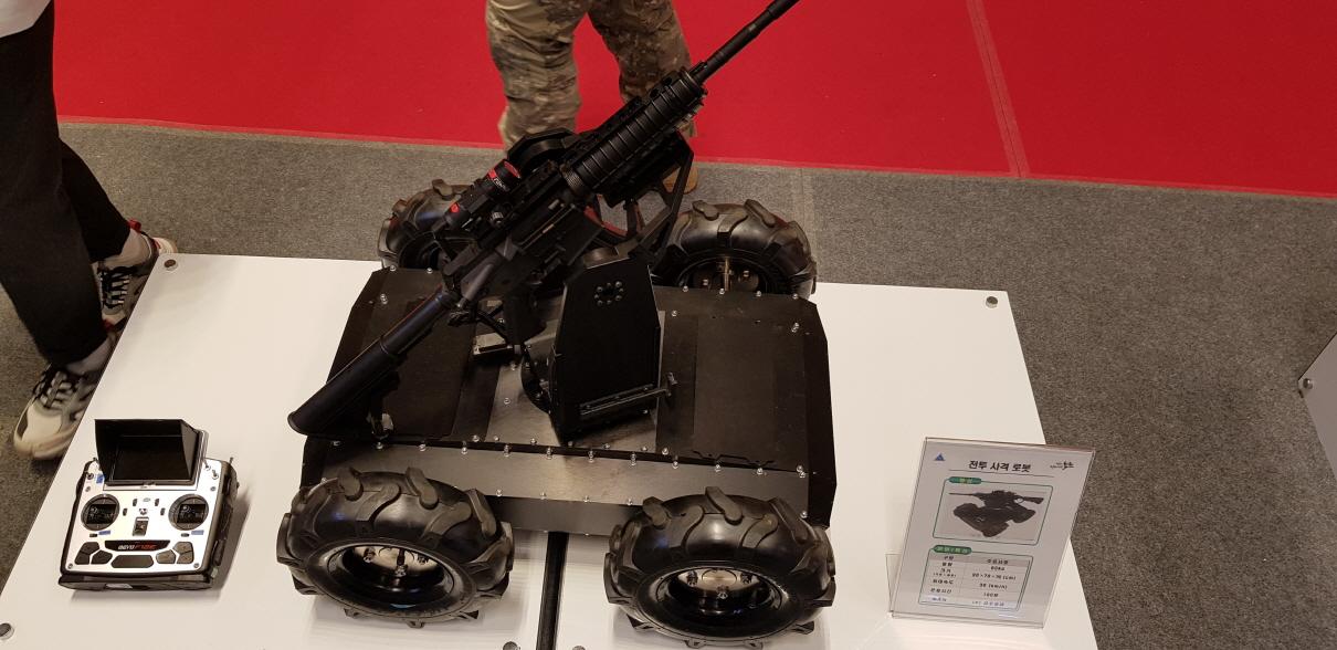 총기로봇2.jpg