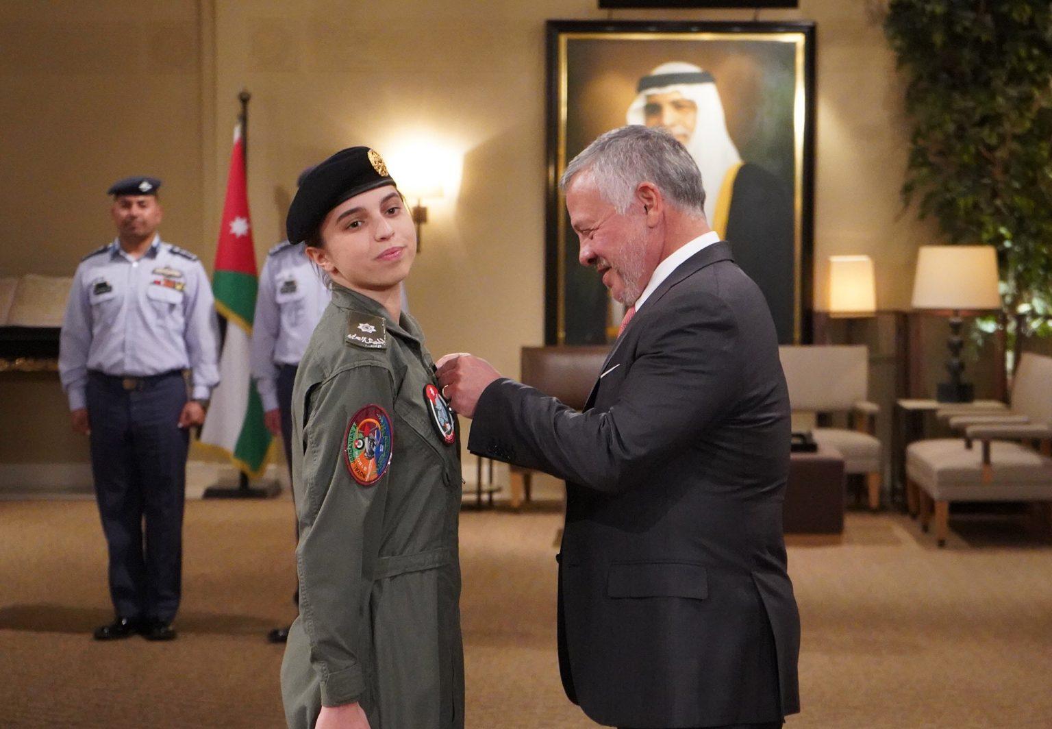 Princess-Salma-Bint-Abdullah-1536x1064.jpg