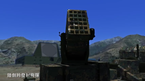 劍羚飛彈系統-500x281.png