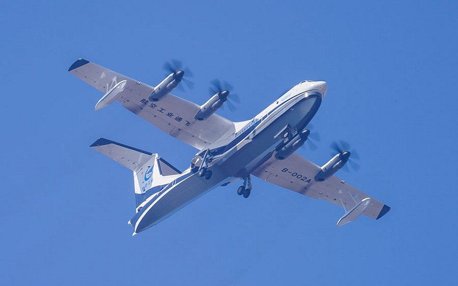 China_plans_to_deliver_AG600_amphibious_aircraft_by_2022_001.jpg