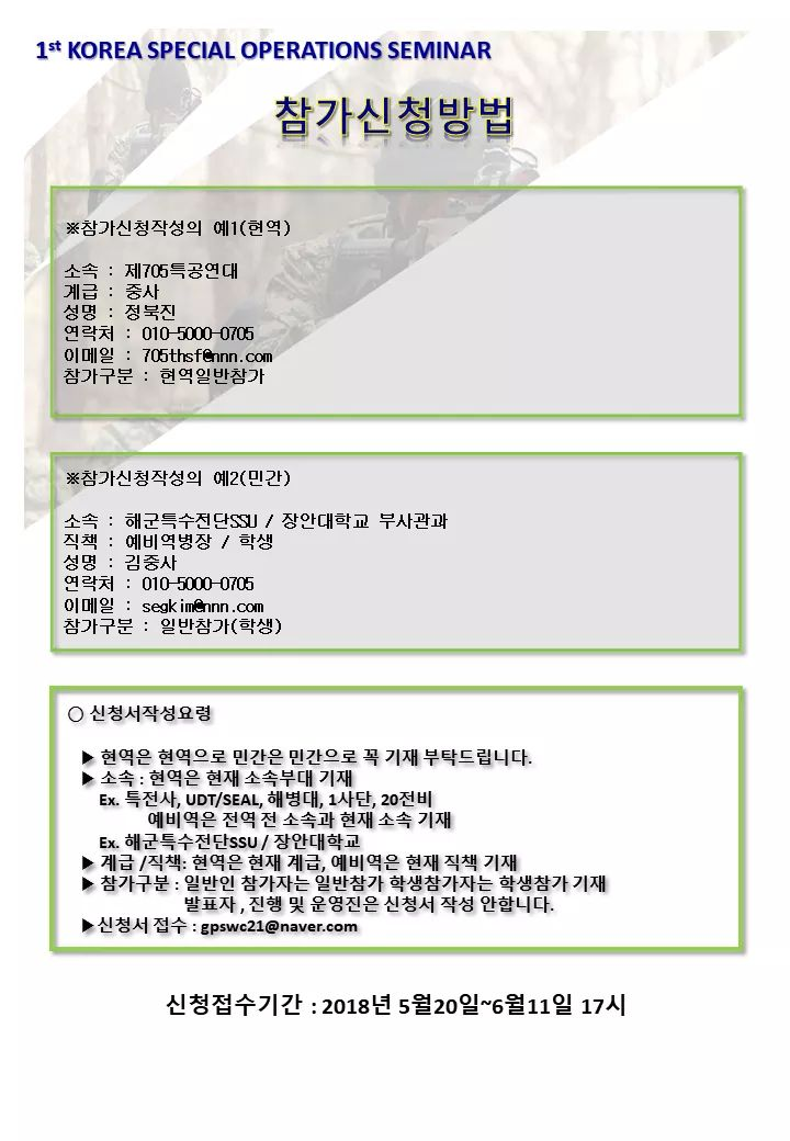 FB_IMG_1527305117026.jpg