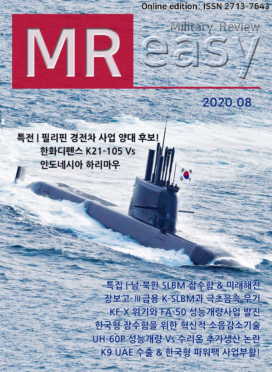 cover2008.jpg