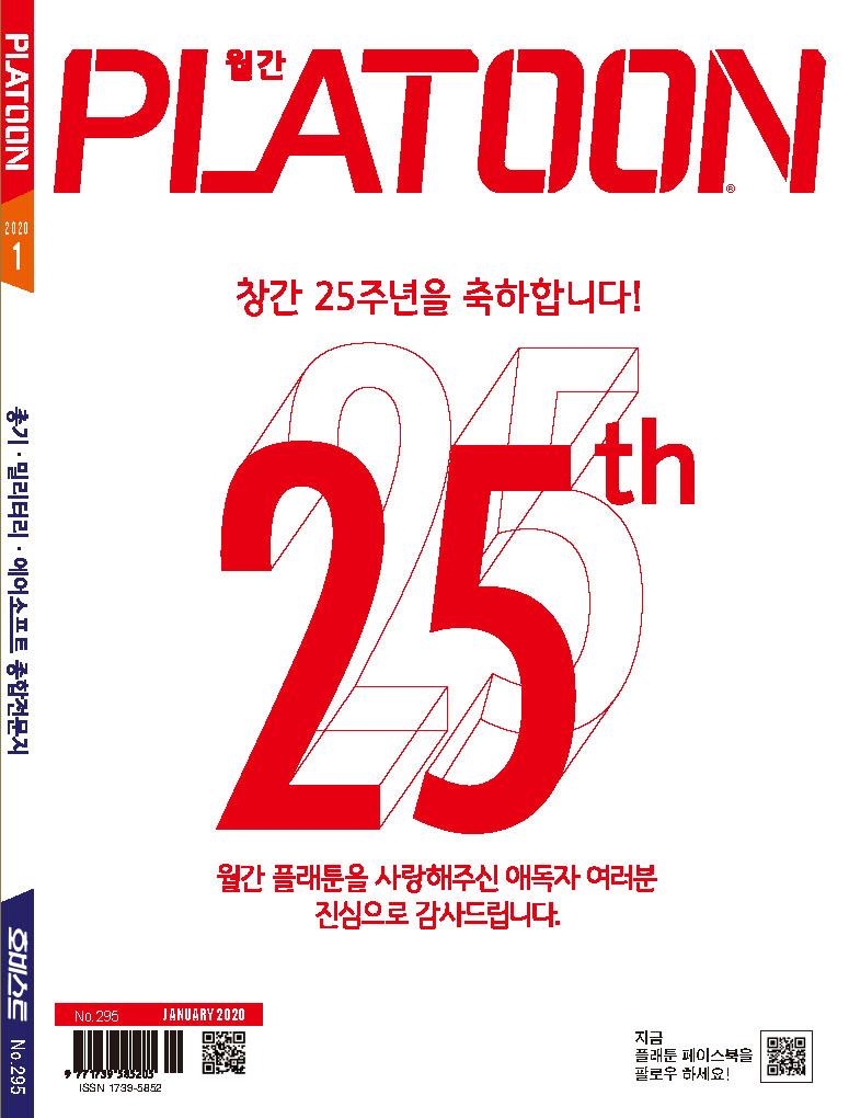 PL2001_cover.jpg