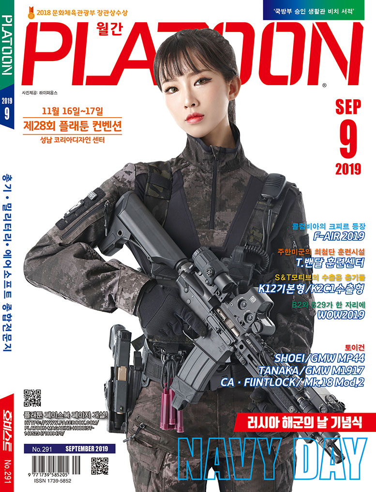 PL1909_cover_2-1.jpg