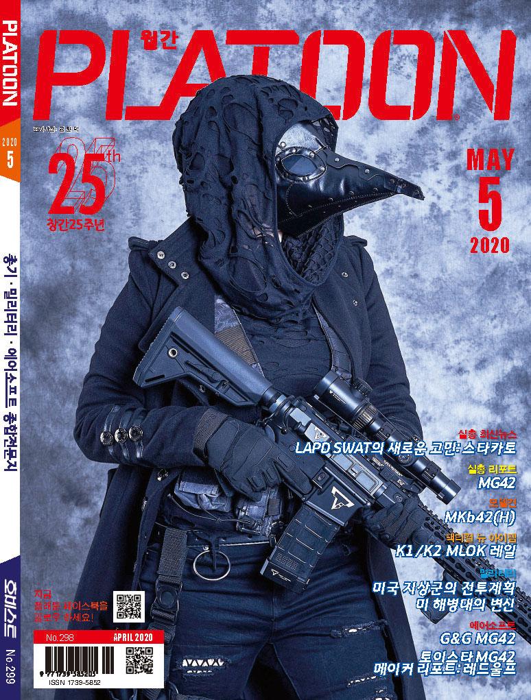 cover2020_05_jpg.jpg
