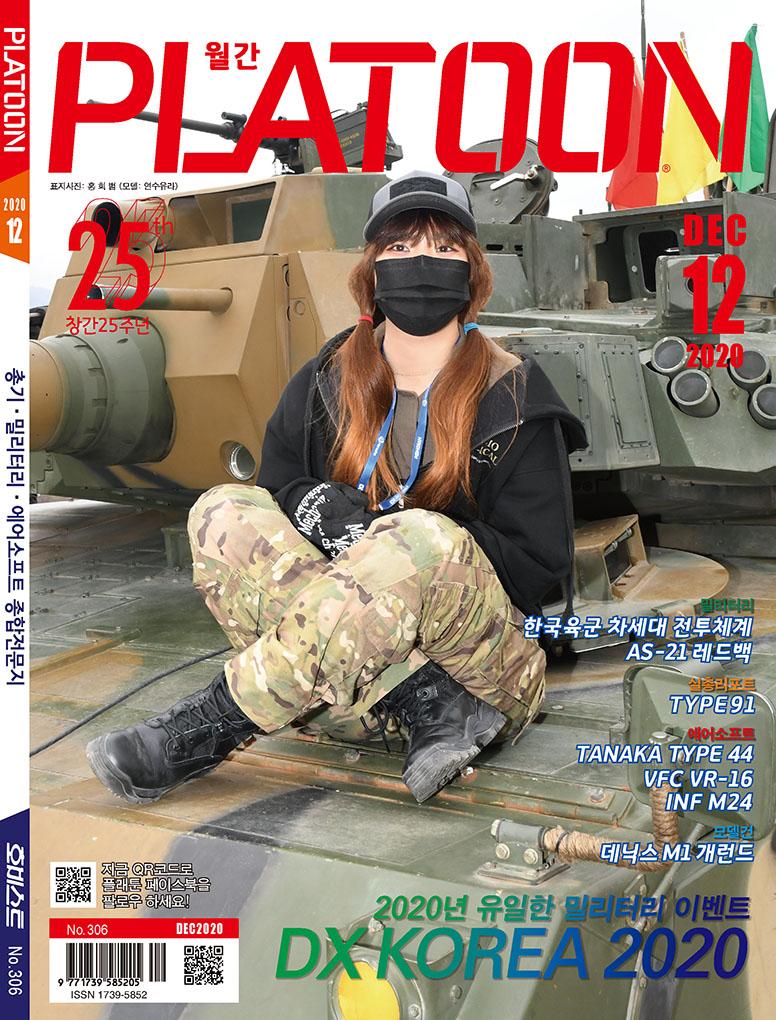 PL_cover_20_12.jpg