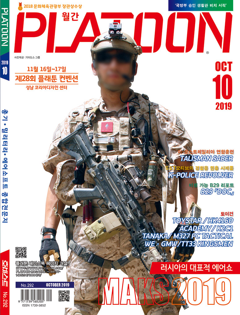 PL101_cover_s.jpg
