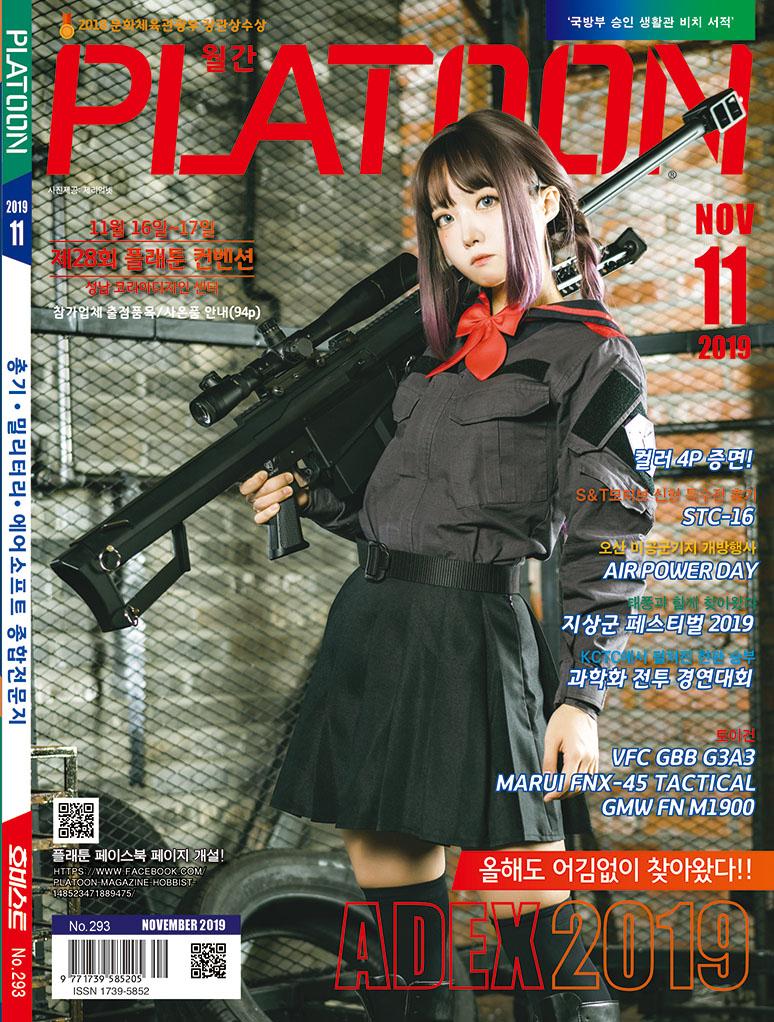 PL1911_cover.jpg