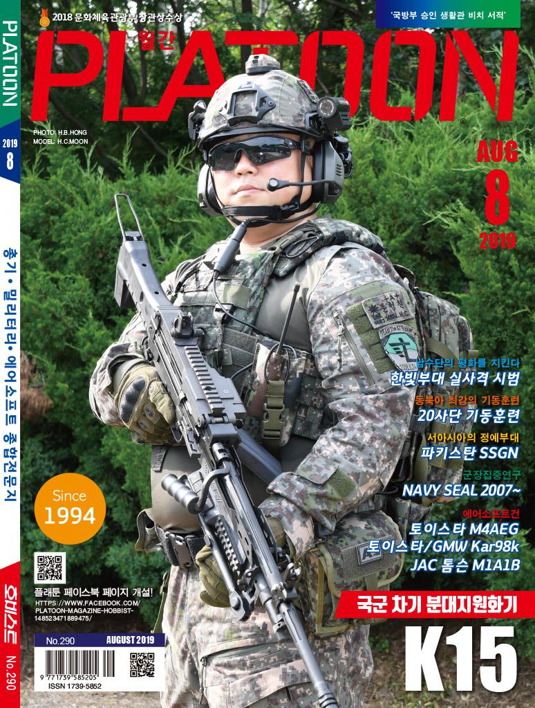 PL1908_cover-1.jpg