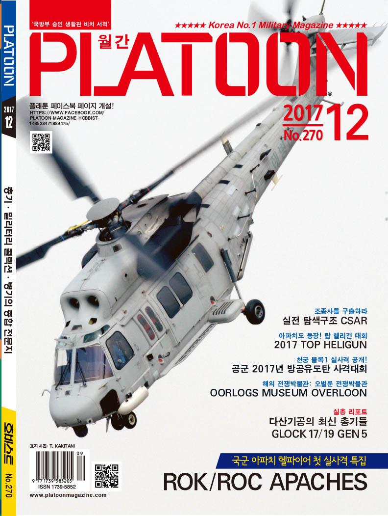1712_cover.jpg