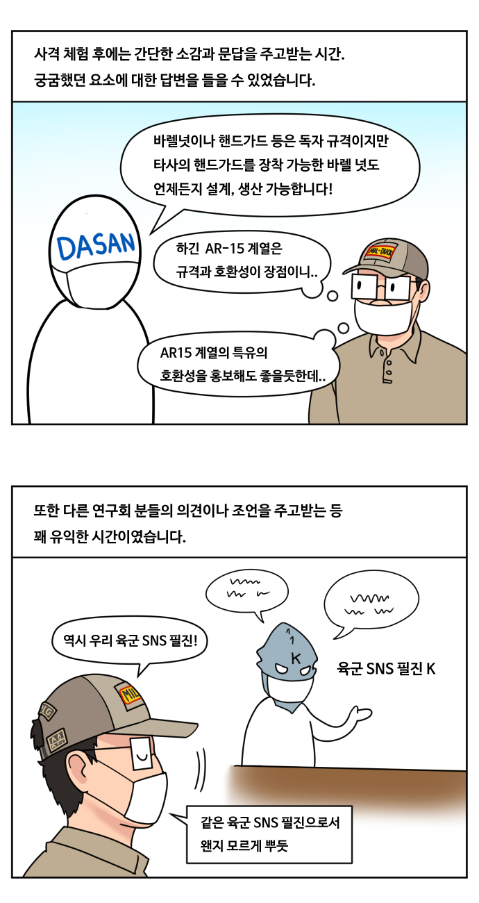 DASAN - 11.jpg