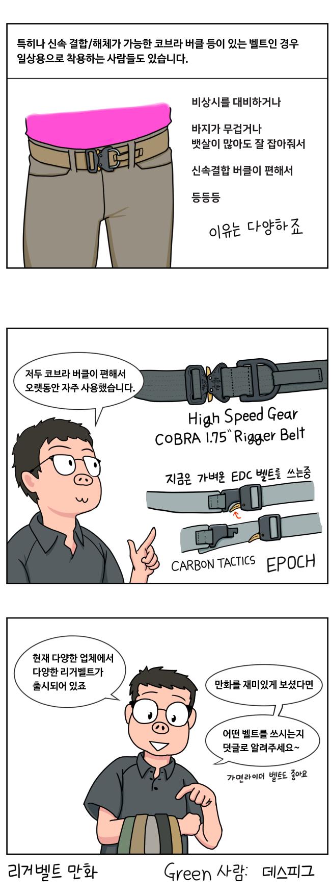 belt - 07.jpg