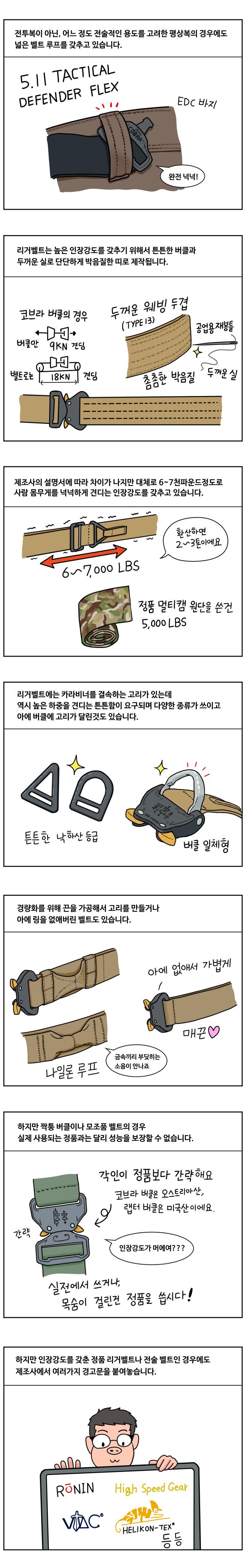 belt - 04.jpg