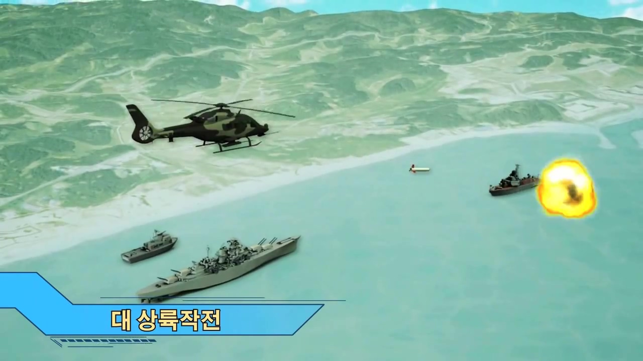 ROK ARMY Light Armed Helicopters(LAH).mp4_20150617_052002.401.jpg