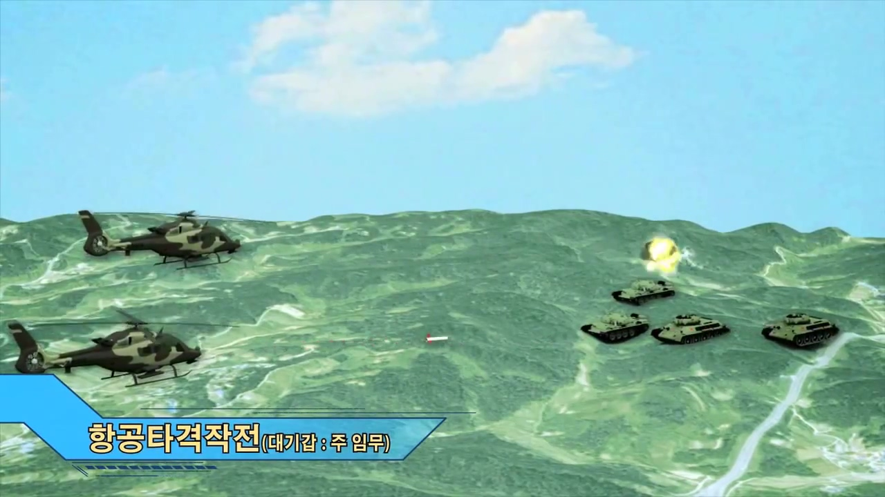 ROK ARMY Light Armed Helicopters(LAH).mp4_20150617_051947.190.jpg