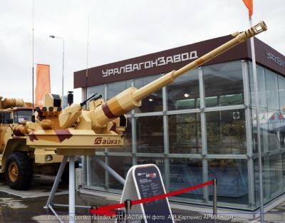 크기변환_03-01-02-러시아가 새로 개발할 57mm 자주대공포용 AU-220M 포탑.JPG