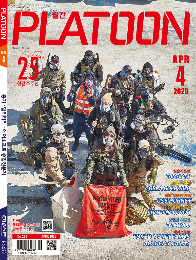 PL2004_cover_wen.jpg