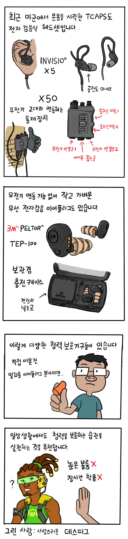 ear - 06.jpg